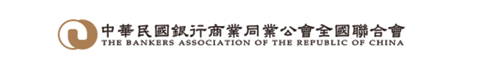 The bankers association of the republic of china