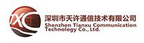 TXC logo